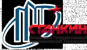МГТУ Станкин
