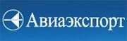 ОАО «Внешнеэкономическое объединение «Авиаэкспорт»