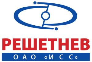 АО «Информационные спутниковые системы» имени академика М.Ф. Решетнева