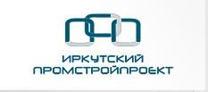 АО «Иркутский Промстройпроект»