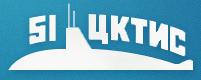 51-й ЦКТИС ВМФ МО РФ
