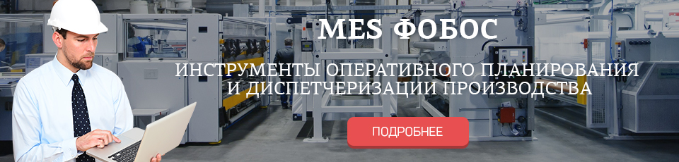 mes-fobos-960x230